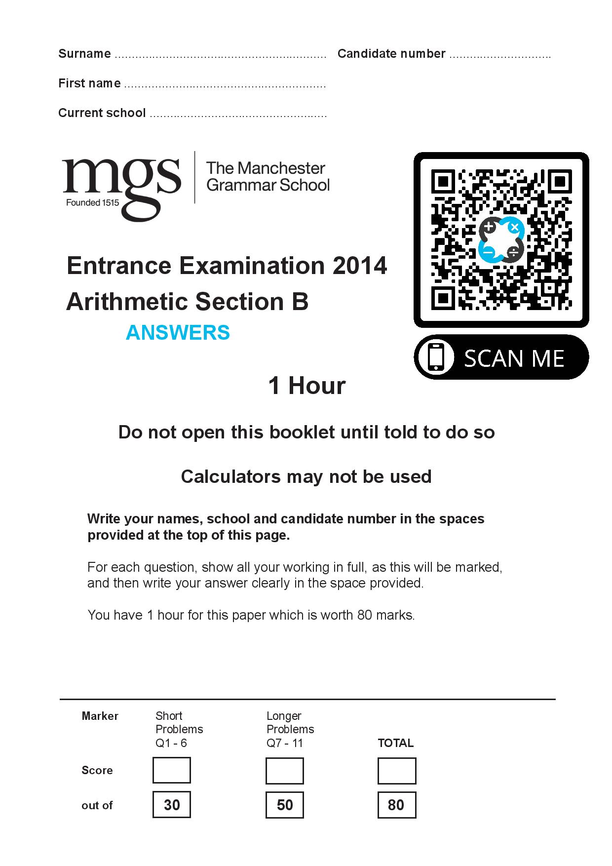 The Manchester Grammar School Entrance Examination 2014 Arithmetic Section B Answer Paper 1 page 001