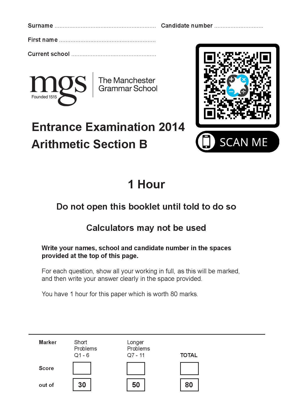 The Manchester Grammar School Entrance Examination 2014 Arithmetic Section B Questions Paper page 001