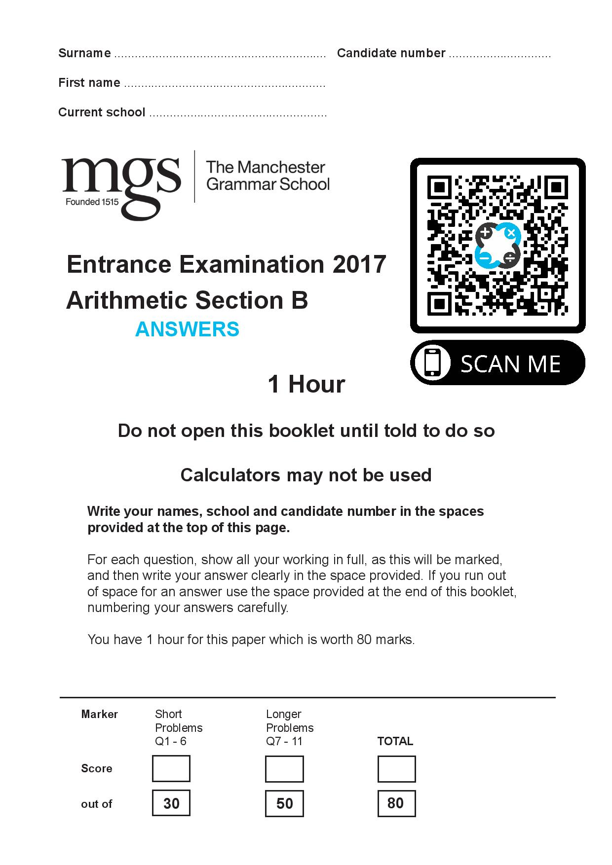 The Manchester Grammar School Entrance Examination 2017 Arithmetic Section B Answer Paper page 001