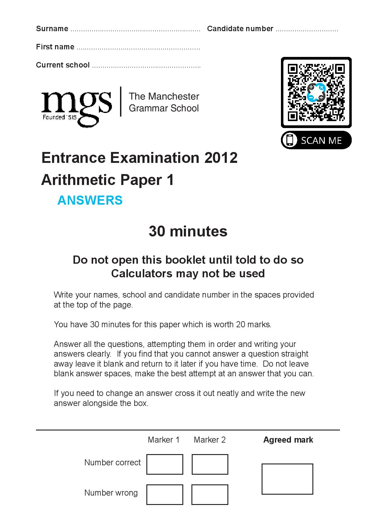 The Manchester Grammar School Entrance examination 2012 Arithmetic Paper 1 Answer Paper page 001
